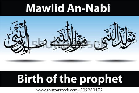 Three (3) composition of arabic calligraphy Mawlid An Nabi which translate as Birth of the Prophet. It is the observance of the birthday of Islamic prophet Muhammad. Other name include Maulidur Rasul - stock vector