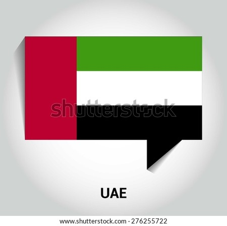 three dimensional 3d United Arab Emirates UAE flag in a speech bubble . education foreign language concept . country's name label in bottom . Vector illustration - stock vector
