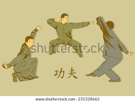 Three men represent Kung Fu, on a green background.  Inscription on an illustration a hieroglyph - Kung Fu (Chinese). - stock vector