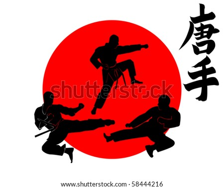 Three silhouettes Karate on a red circle
