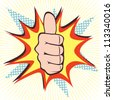 Thumb up icon vector - stock photo