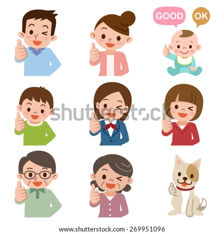 Thumbs up people - stock vector