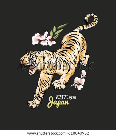 tiger and flowers illustration patch embroidery