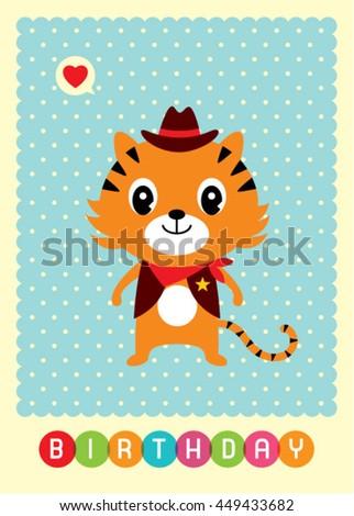 Tiger Birthday Card Stock Vector 449433682 Shutterstock