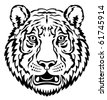 tiger head - stock vector