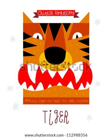 tiger. horoscope vector drawing. - stock vector