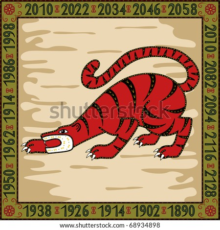 Tiger - symbol of 2010, 2022 years - stock vector