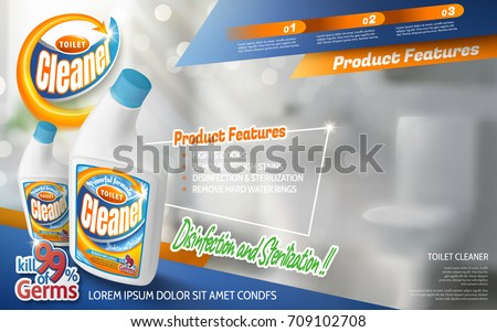 Toilet Cleaner Ads Detergent Container Isolated Stock Vector - Bathroom detergent