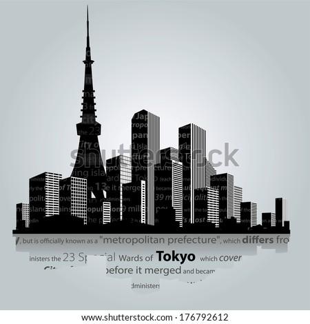 Tokyo city silhouette. - stock vector