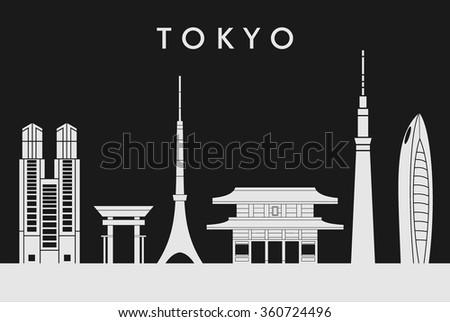 tokyo dark city skyline - photo #23
