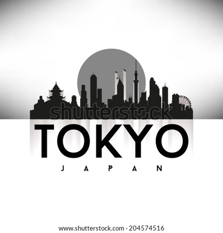 Tokyo Japan Skyline Silhouette Black design, vector illustration. - stock vector
