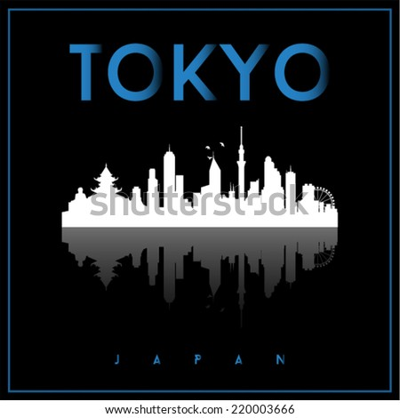 Tokyo, Japan, skyline silhouette vector design on parliament blue and black background. - stock vector