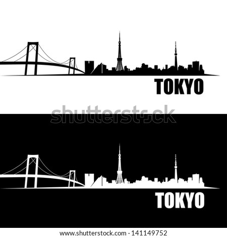 Tokyo skyline wallpaper - vector illustration - stock vector