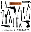 Tools vector - stock vector