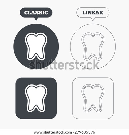 Tooth enamel protection sign icon. Dental toothpaste care symbol. Healthy teeth. Classic and line web buttons. Circles and squares. Vector - stock vector