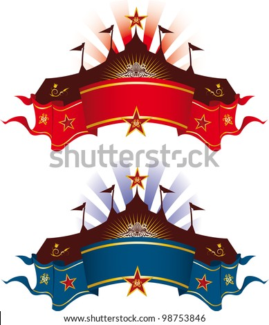 top nice banners. A circus tent banner for your advertising. Read your title. - stock vector