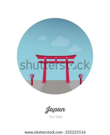 Tori Gate Itsukushima,Japan - stock vector