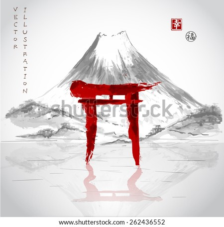 "Torii gates hand-drawn with ink in traditional Japanese style sumi-e on vintage rice paper. Sealed with hieroglyphs ""luck' and ""happiness"" - stock vector"