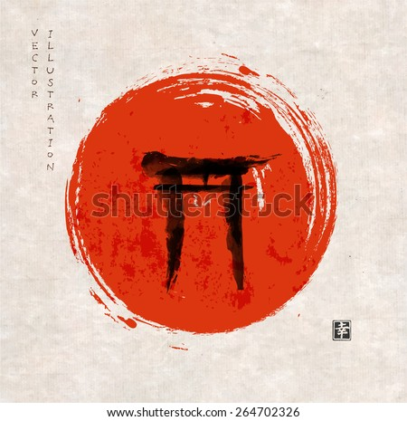 "Torii gates hand-drawn with ink in traditional Japanese style sumi-e on vintage rice paper. Sealed with hieroglyph ""happiness"" - stock vector"