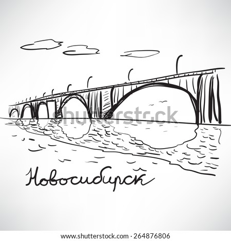 Tourist attractions of the city of Novosibirsk Russia. Communal bridge - stock vector