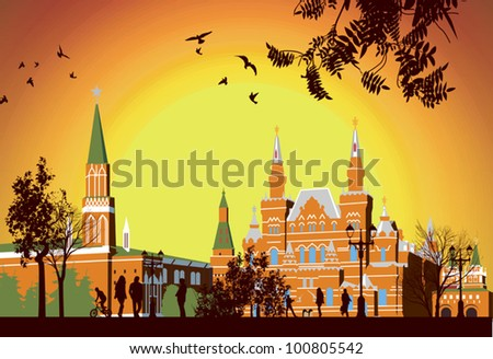 Tourists walk on Red Square in Moscow - stock vector