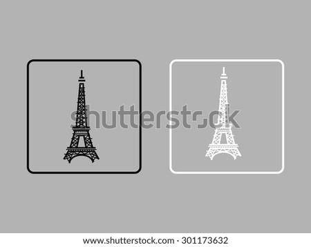 tower icon, Modern man vector illustration. Flat design style.. - stock vector