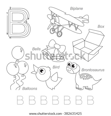 Tracing Worksheet Children Full English Alphabet Stock Vector HD ...