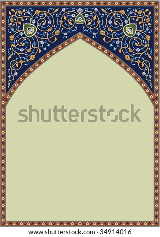 Traditional Arab Frame - stock vector