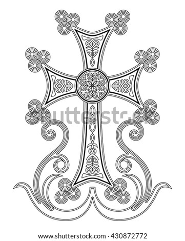Traditional Armenian Apostolic Church cross clip art. Cross with ornaments and blossomed branches. Beautiful vector illustration - stock vector