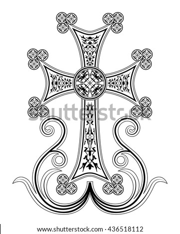 Traditional Armenian Apostolic Church cross clip art. Cross with ornaments and blossomed branches. Beautiful vector illustration.  - stock vector