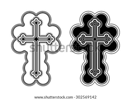 Traditional Armenian Apostolic Church cross clip art. Vector illustration - stock vector
