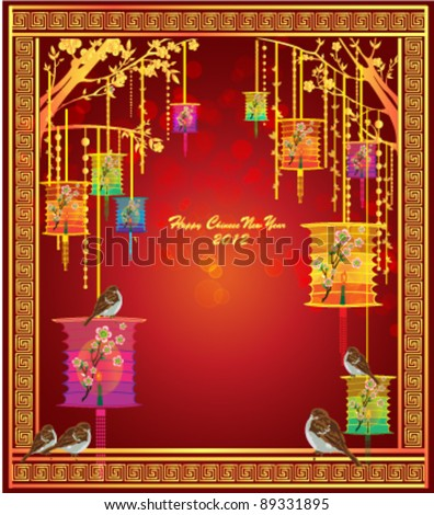 Traditional Chinese New Year Festival - stock vector