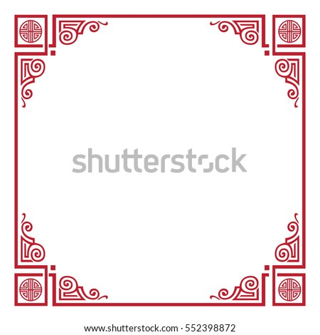 Traditional Chinese Ornamental Red Frame On Stock Vector 552398872 Shutterstock