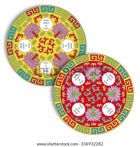 Traditional Chinese Tableware Pattern for Table Mat & Coaster - stock vector