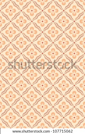 Traditional Islamic Pattern - stock vector