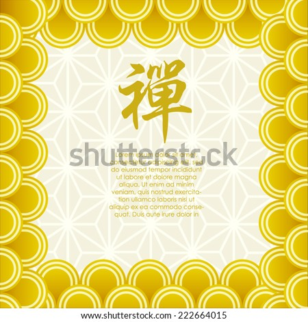 Traditional japanese pattern coverinvitation card design stock traditional japanese pattern coverinvitation card design background translationzen stopboris Images