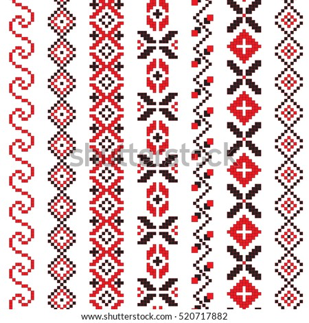 Traditional Romanian Folk Art Knitted Embroidery Stock Vector