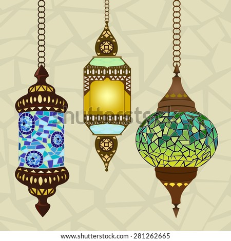 Traditional Turkish Lamps Stock Vector 281262665 - Shutterstock