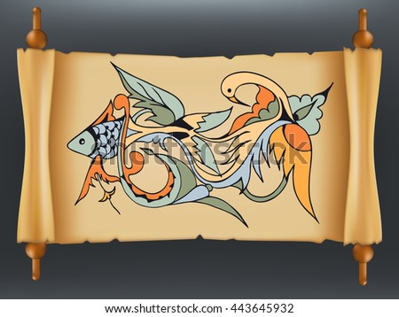 Traditional Vintage pattern of east. Colorful ornament on old paper. Ornamental nature patterns for shawls, scarves, cushions, carpet.