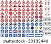 traffic signs collection vector - stock vector