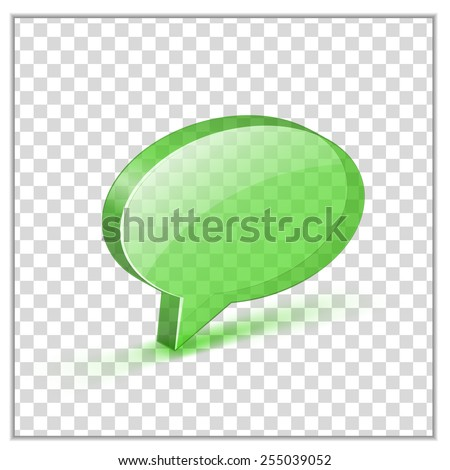 Transparent green glossy bubble. Vector illustrations - stock vector