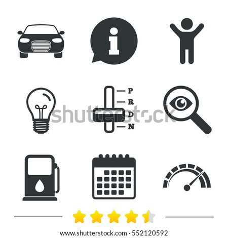 Transport Icons Car Tachometer Automatic Transmission Stock Vector