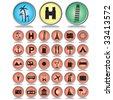 travel and tourism icon set - stock photo