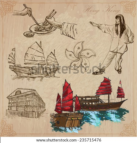 Travel: HONG KONG (set no.2) - Collection of an hand drawn vector illustrations. Each drawing comprise three layers of lines, the colored background is isolated. Editable in layers and groups. - stock vector