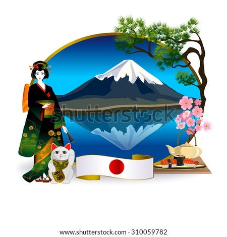 "Travel to Japan: Mount Fuji reflected in the water. On the left geisha in a kimono and a Japanese figurine of a cat that brings good luck. Stylized translated hieroglyph ""wealth"". - stock vector"