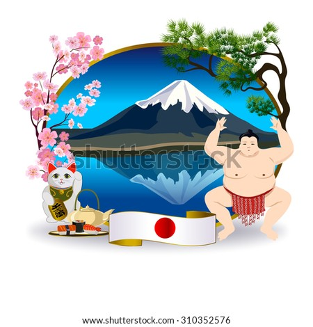 "Travel to Japan: Mount Fuji, to the right of the oval frame is a sumo wrestler, to the left located sakura and Japanese cat hold the coin. The hieroglyph on the coin is translated ""a lot of money"". - stock vector"