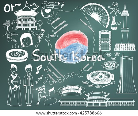 """Travel to South Korean doodle drawing icon with culture, costume, landmark and cuisine tourism concept in blackboard background. The Korean text in the picture means """"Ohh"""" or """"Ahh"""".   - stock vector"""