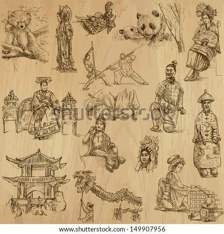 Traveling series: CHINA - Collection of an hand drawn, original illustrations (no tracing !!!). Description: Each drawing comprise of two layers of outlines, colored background is isolated. - stock vector