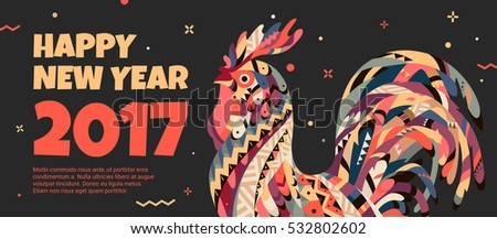 Tribal rooster on a black background. Rooster symbol 2017. Banner with a cock for promotional offers and sales.