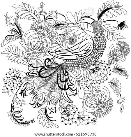 Tropical Wild Bird Flowers Coloring Book Stock Vector